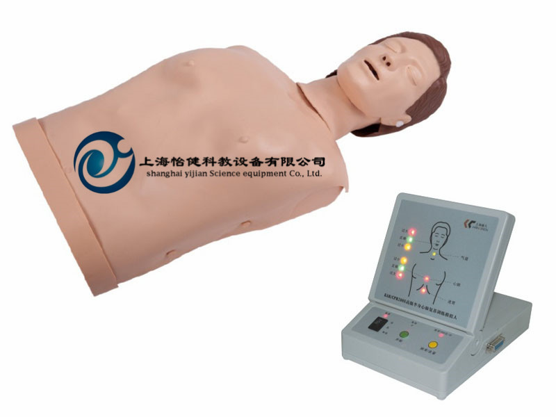 CPR200S